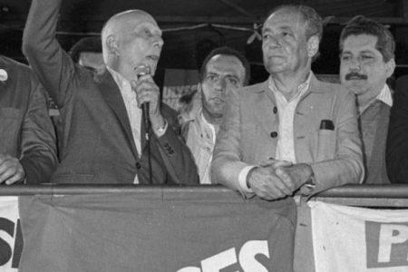 Waldir Pires e Ulysses Guimarães