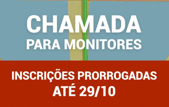 INSC_PRO (2)